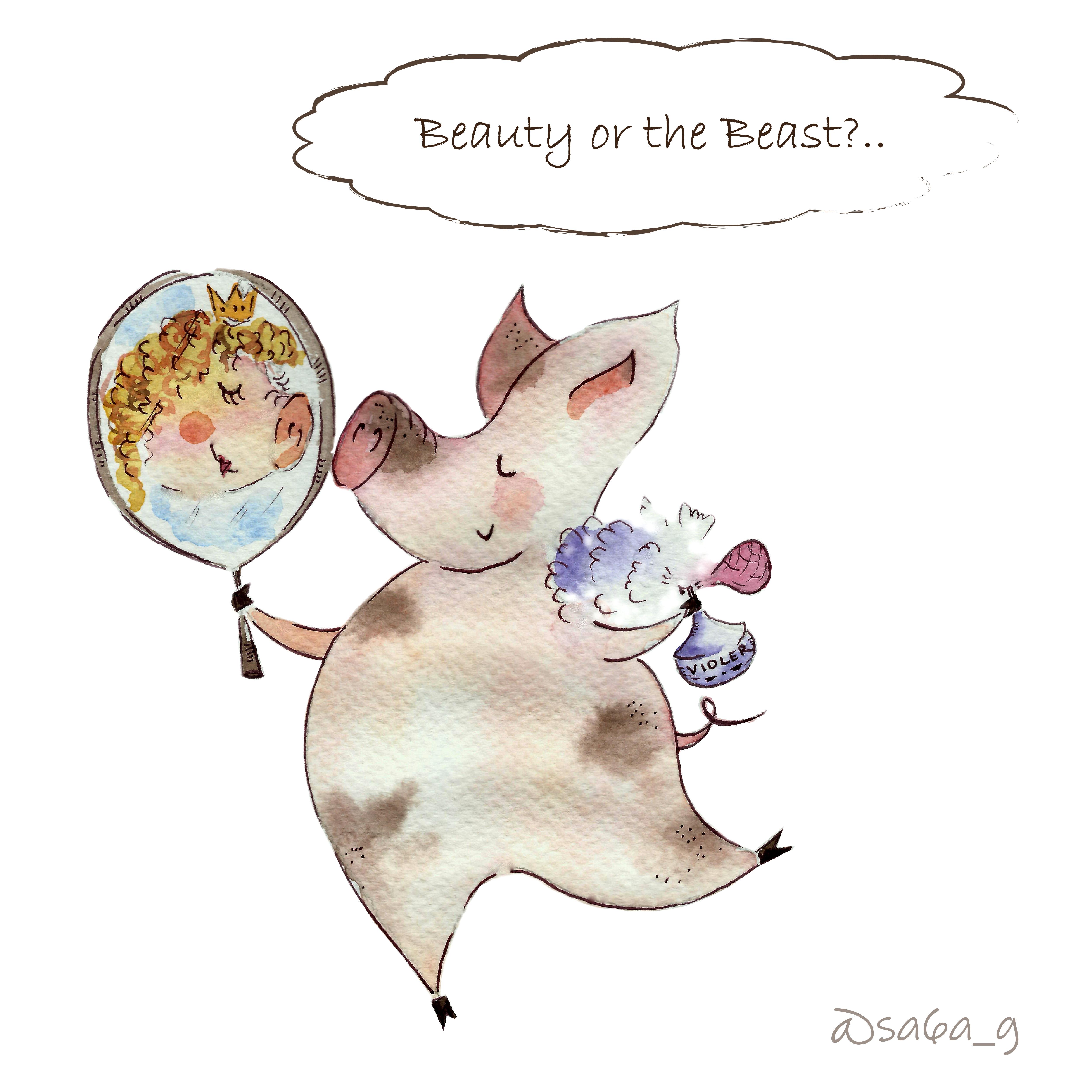"""En smutsig gris står framför en spegel och sprutar på sig parfym. Grisen ser sin spegelbild som en mycket finare gris än den egentligen är. Ovanför bilden är en tankebubbla med texten """"Beauty or the Beast?..."""""""